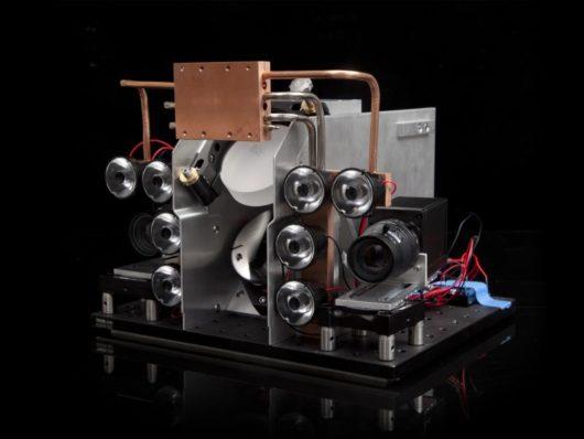 Photonic fence laser moustique
